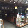 柴又で寅さんの実家のモデルになった高木屋老舗で草団子を食べる!