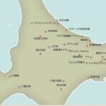 北海道 極上泉質の温泉宿と美食の宿まとめ